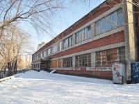 Yekaterinburg, technical school Екатеринбургский политехникум, Korotky alley, house 1В
