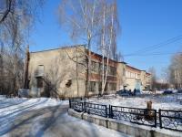 neighbour house: alley. Korotky, house 1В. technical school Екатеринбургский политехникум