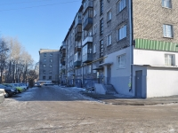 Yekaterinburg, Korotky alley, house 4. Apartment house