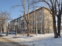 Yekaterinburg, Korotky alley, house 6. Apartment house