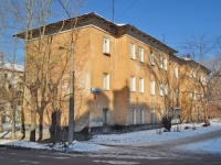Yekaterinburg, Korotky alley, house 8. Apartment house