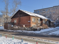 Yekaterinburg, Korotky alley, house 11А. Apartment house