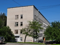 Yekaterinburg, polyclinic №3, Korotky alley, house 2