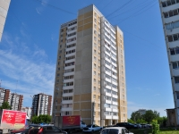 Yekaterinburg, Korotky alley, house 5/2. Apartment house
