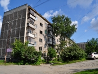 Yekaterinburg, Korotky alley, house 9. Apartment house