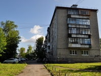 Yekaterinburg, Korotky alley, house 15. Apartment house