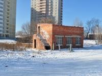 Yekaterinburg, Korotky alley, vacant building
