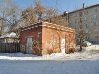 Екатеринбург, Короткий переулок, хозяйственный корпус