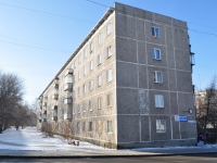 neighbour house: str. Shishimskaya, house 12. Apartment house