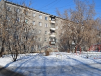 Yekaterinburg, Shishimskaya str, house 12. Apartment house