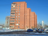 Yekaterinburg, Shishimskaya str, house 13. Apartment house