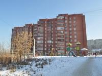 Yekaterinburg, Shishimskaya str, house 13. Apartment house