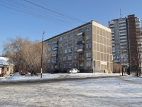 neighbour house: str. Shishimskaya, house 20. Apartment house