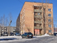 Yekaterinburg, Shishimskaya str, house 22. hostel