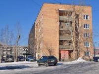 Yekaterinburg, Shishimskaya str, house 22. hostel