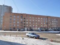 Екатеринбург, улица Шишимская, дом 22. общежитие
