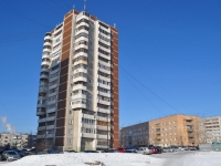 Yekaterinburg, Shishimskaya str, house 24. Apartment house