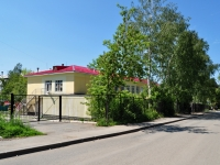 neighbour house: str. Shishimskaya, house 16. nursery school №89