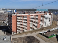 Yekaterinburg, Shishimskaya str, house 21. Apartment house