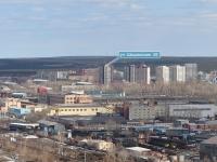 叶卡捷琳堡市, Shishimskaya str, 房屋 26. 公寓楼