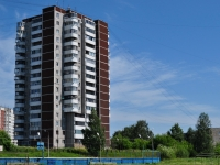 Yekaterinburg, Shishimskaya str, house 28. Apartment house