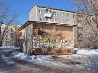 Yekaterinburg, Shishimskaya str, service building