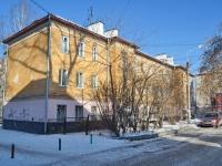 叶卡捷琳堡市, Blagodatskaya st, 房屋 55. 公寓楼
