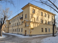 Yekaterinburg, Blagodatskaya st, house 57. Apartment house