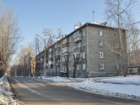 Yekaterinburg, Blagodatskaya st, house 61. Apartment house