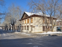 Yekaterinburg, Blagodatskaya st, house 70. Apartment house
