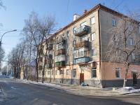 叶卡捷琳堡市, Blagodatskaya st, 房屋 72. 公寓楼