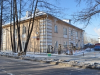 Yekaterinburg, Blagodatskaya st, house 74. Apartment house