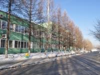 Yekaterinburg, st Blagodatskaya, house 76. office building