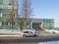 Yekaterinburg, Blagodatskaya st, house 76. office building