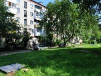 叶卡捷琳堡市, Blagodatskaya st, 房屋 53. 公寓楼