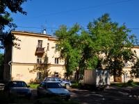 Yekaterinburg, st Blagodatskaya, house 57. Apartment house