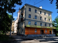 Yekaterinburg, Blagodatskaya st, house 59. Apartment house