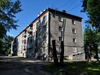 Yekaterinburg, st Blagodatskaya, house 61. Apartment house