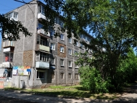 Yekaterinburg, Blagodatskaya st, house 66. Apartment house