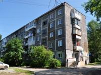Yekaterinburg, st Blagodatskaya, house 66. Apartment house