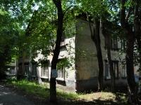 Yekaterinburg, st Blagodatskaya, house 68. Apartment house