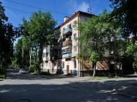 Yekaterinburg, st Blagodatskaya, house 72. Apartment house