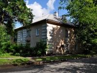 Yekaterinburg, st Blagodatskaya, house 74. Apartment house