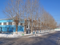 Yekaterinburg, st Blagodatskaya. industrial building