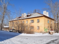 Yekaterinburg, Kvartsevaya st, house 2. Apartment house