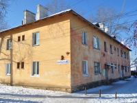 叶卡捷琳堡市, Kvartsevaya st, 房屋 3. 公寓楼