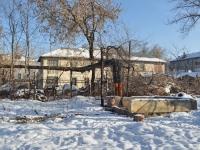 叶卡捷琳堡市, Kvartsevaya st, 房屋 6А. 物业管理处