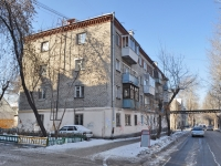 Yekaterinburg, Kvartsevaya st, house 8. Apartment house