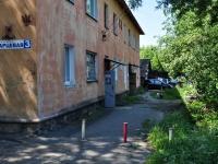 Екатеринбург, улица Кварцевая, дом 3. многоквартирный дом