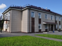 neighbour house: st. Kvartsevaya, house 6А. housing service